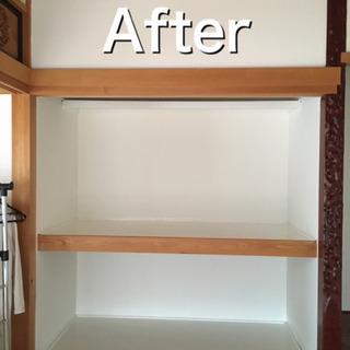 普通の和室→モダンな和室へ 和室の土壁を白色塗装いたします。 - 福知山市