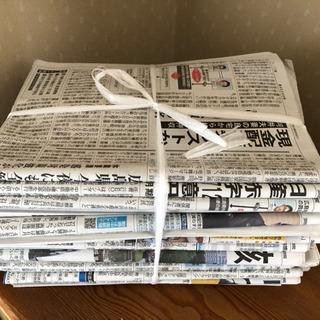 新聞紙 約30日分