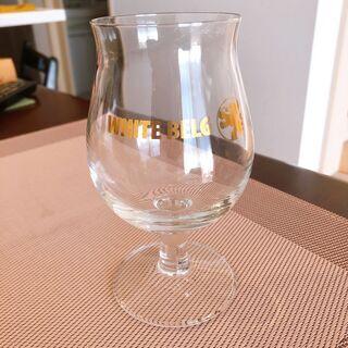 【非売品】ホワイトベルグビールグラス