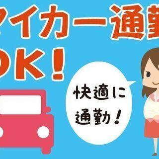 ☆未経験歓迎☆携帯ショップ店員募集♪時給1200円~!新型コロナ...