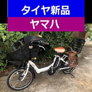 C04Y電動自転車M84S🎃ヤマハ☪️超高性能モデル✳️20イン...