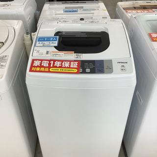 HITACHI (ヒタチ)5.0kg全自動洗濯機のご紹介【トレフ...