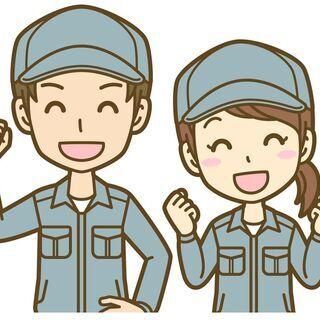 【週払いOK】日給8000円以上可!週3日~OK★男女活躍!仕分...
