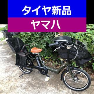 V04X電動自転車S85R✡️ヤマハ20インチ8アンペア📣