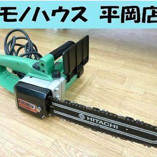 日立 HITACHI 電動 チェーンソー 280mm CS28B...