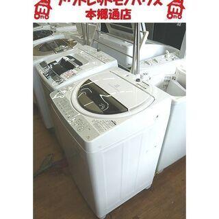 美品&高年式【2019年製 6.0kg 洗濯機】東芝 AW-6G...