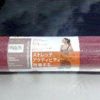 【ネット決済】ヨガマット新品