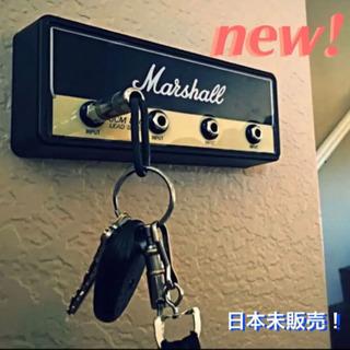 《新品》Marshall アンプ型 キーストレージ