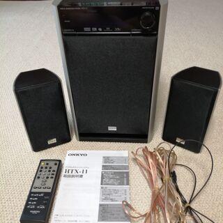 ONKYO オンキョー HTX-11X デジタルサラウンドシステム