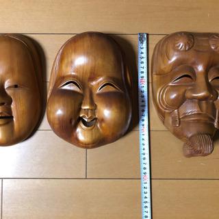 木のお面3個 工芸品
