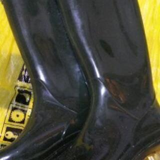 23センチ 長靴 美品