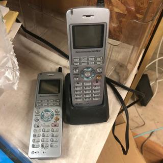 ビジネスフォン 電話 コードレスフォン二台