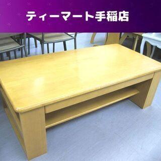収納ローテーブル センターテーブル 座卓 引き出し付きテーブル ...