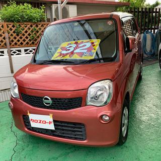 洗車 展示前の仕上げ、整備、接客