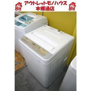 札幌 5.0kg 洗濯機 2018年製 パナソニック NA-F5...
