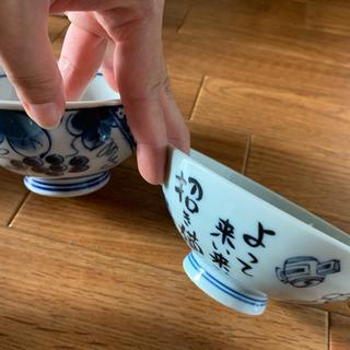 お茶碗⭐︎全部で7皿分