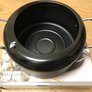 温度計付き 天ぷら鍋わ20cm