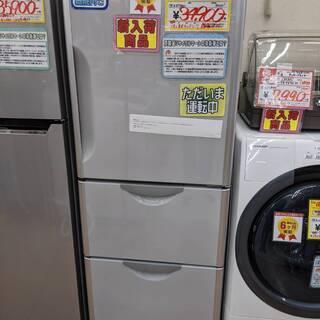 【6ヵ月保証】2013年 HITACHI 日立 265L 冷蔵庫...