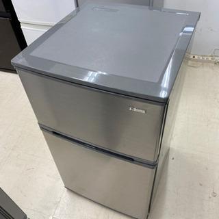 【冷蔵庫】ヤマダ電機 2ドア 冷蔵庫 YRZ-CO9G1