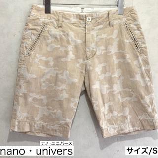 nano・univers ナノユニバース ハーフパンツ ジャガー...