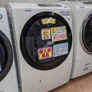 【6ヵ月保証】2015年製 HITACHI 日立 ドラム式 洗濯...