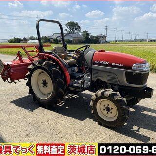 【茨城発】点検、整備済み ヤンマー トラクター EF228 32...