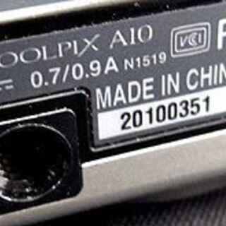 ニコン☆デジタルカメラ COOLPIX A10 クールピクス 単三電池2本使用 Nikon 札幌東区 - 売ります・あげます