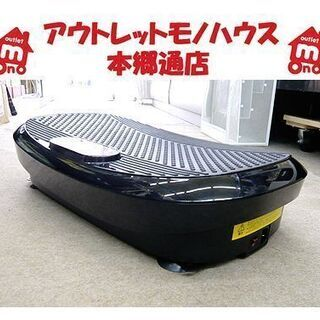 【ドクターエア 3D スーパーブレードスリム SB-004】リモ...