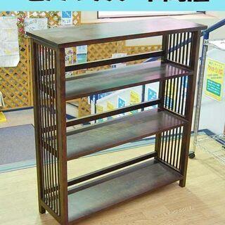 北海道民芸家具 書棚 幅90×奥30×高98.5cm 樺材…