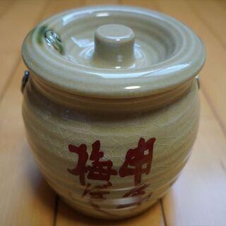 壺 陶器 保存容器 梅干し壺