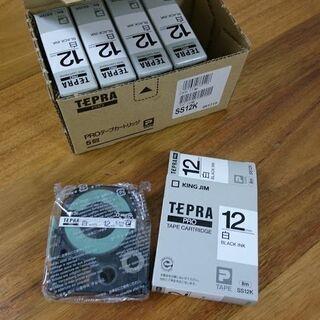 テプラ TEPRA PROテープカートリッジ 白ラベル SS12K
