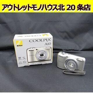 ニコン☆デジタルカメラ COOLPIX A10 クールピクス 単三電池2本使用 Nikon 札幌東区の画像