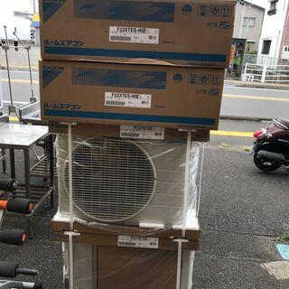 新品!!! 2020年製 ダイキン 2.2k(6畳~8畳用)冷暖...