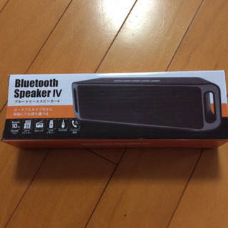 【新品未使用未開封】Bluetoothスピーカー
