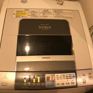 <予約中>日立BW-D8MV 縦型洗濯乾燥機