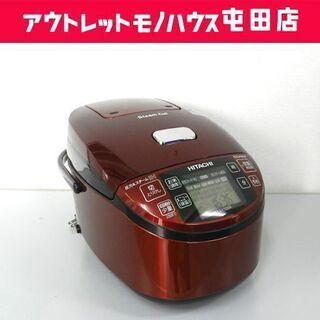 IHジャー炊飯器 5.5合炊き 2012年製 日立 圧力&スチー...