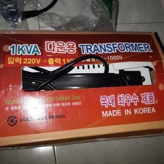 220v-> 110v海外変圧器トランス おまけにコンセン…