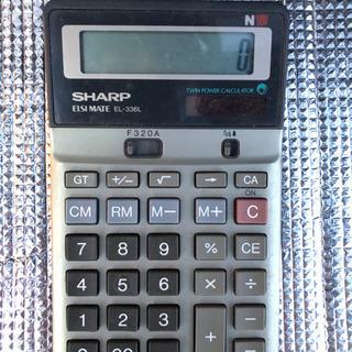 電卓、電子辞書