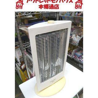 札幌 カーボンヒーター ヤマゼン SC-900 2005年製 電...