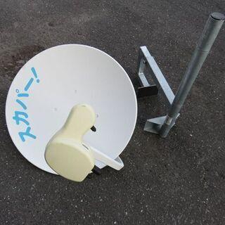 スカパー!マルチ衛星アンテナ SP-AM600M ベランダベース...