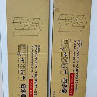 【新品】ガラスコレクションケース 4段 高さ160cm