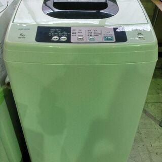 安心の一年保証!HITACHI/日立  全自動洗濯機  5kg ...