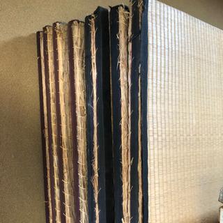 【1000円差し上げます!京間の畳八枚】町家で使用していた畳をお...