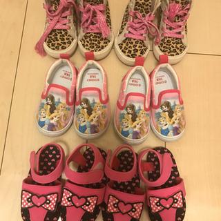双子 ベビー 靴 サンダル 13.5-14.0