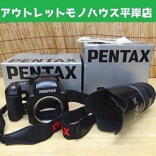 美品 PENTAX 中判カメラ 645N レンズ FA 645 ...