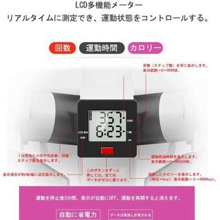 自宅で簡単!静音3Dステッパー − 神奈川県