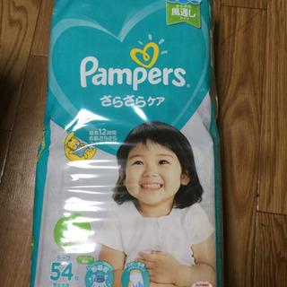 パンパース テープLサイズ