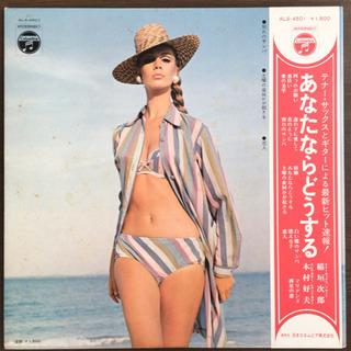 稲垣次郎・木村好夫 - 四つのお願い LP レコード