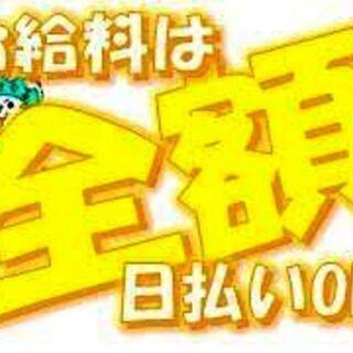 【1日だけのアルバイト♪】高島平で【日払い】マンガ本の仕分けなど♪