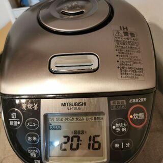 【ネット決済】三菱電機 IH ジャー炊飯器